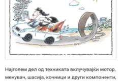 24auto-min